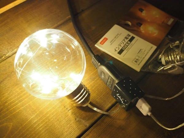 ・「ダイソー」インテリア電球USB電源 各100円(税抜)
