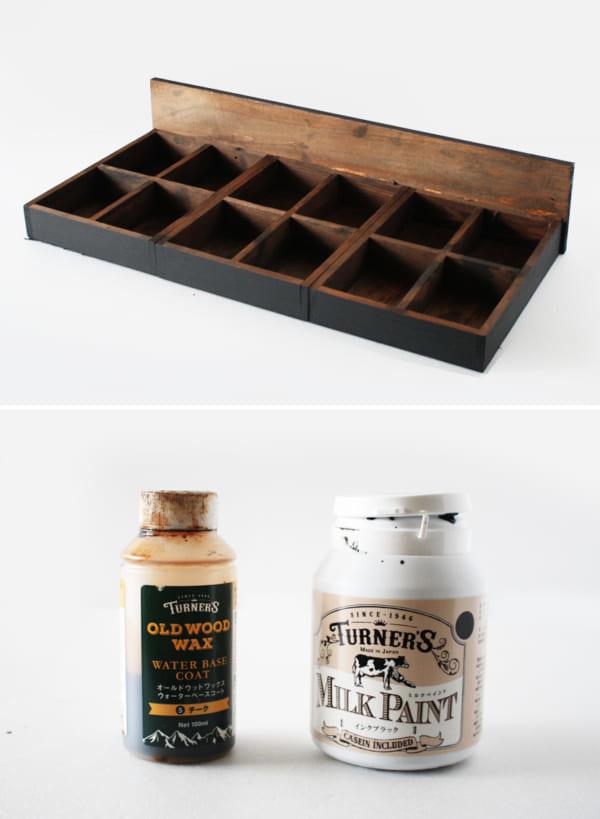 接着するだけの簡単DIY!コレクショントレイの作り方2