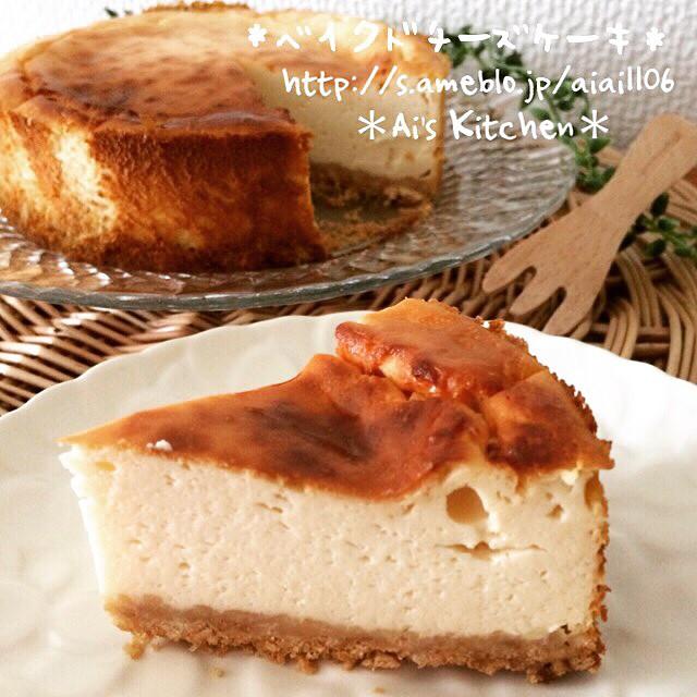 豆腐と豆乳とヨーグルトでベイクドチーズケーキ