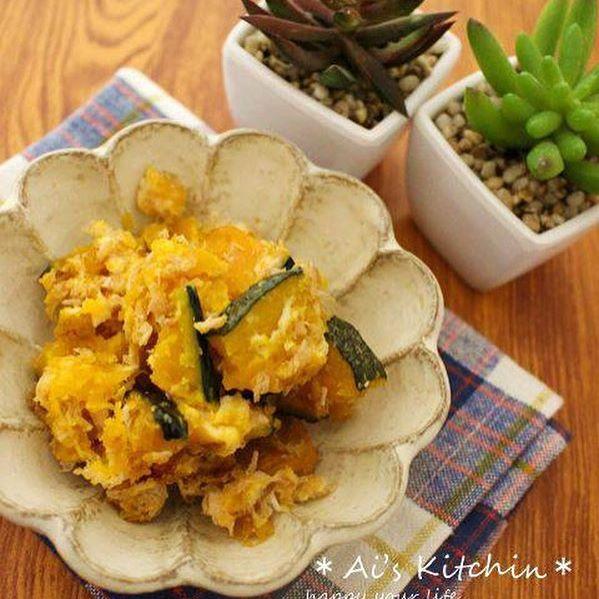 かぼちゃ 簡単料理 サラダ・副菜7