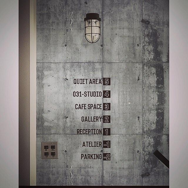 コンクリート 壁7