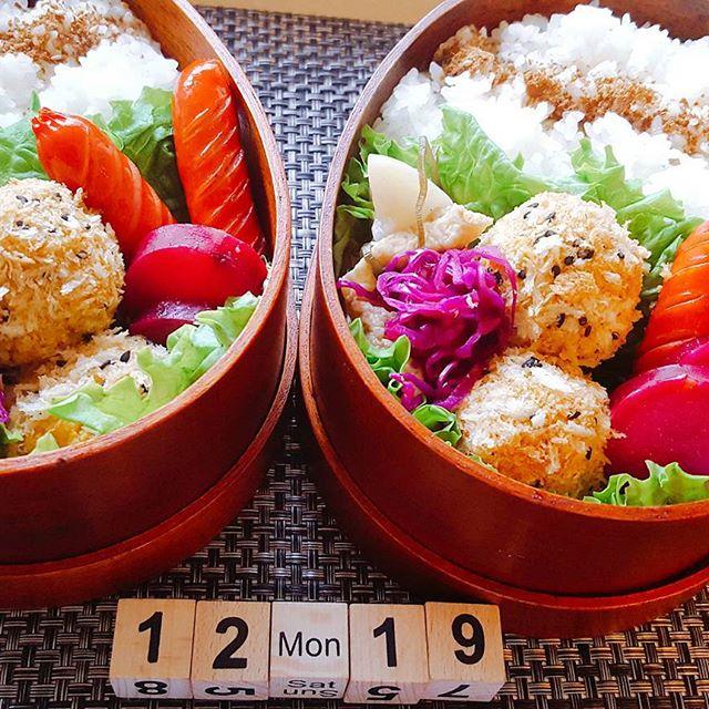 コロッケ お弁当レシピ8