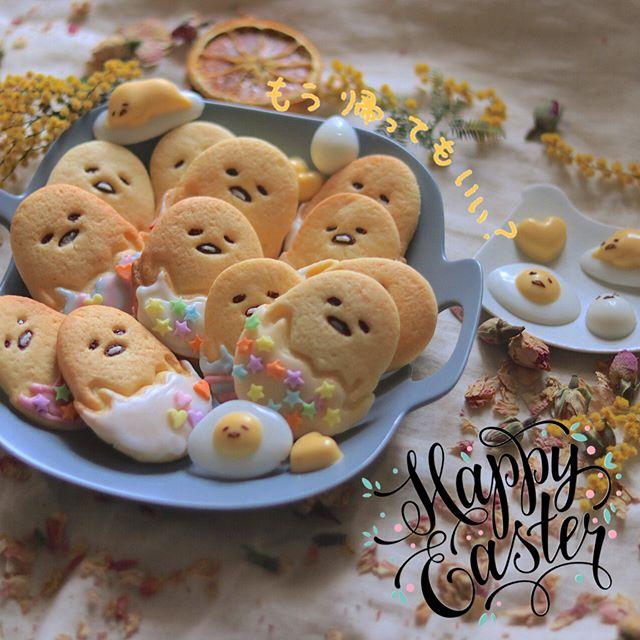 キャラクッキーの人気レシピ13