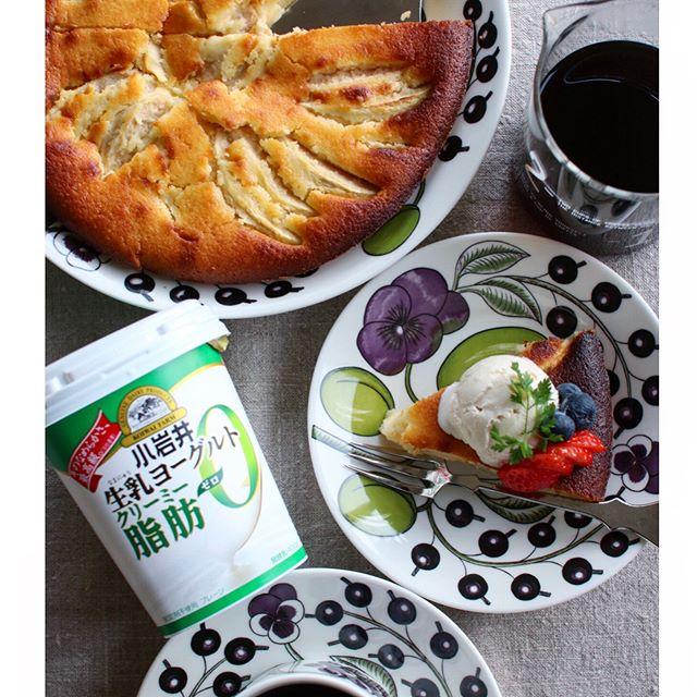 リンゴのヨーグルトケーキ