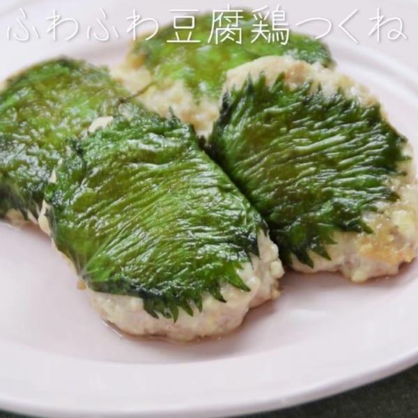 糖質制限におすすめの豆腐を使ったメニュー10