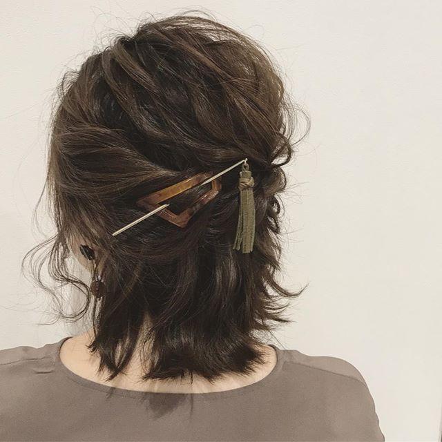 結婚式の髪型《ミディアム×ハーフアップヘア》19