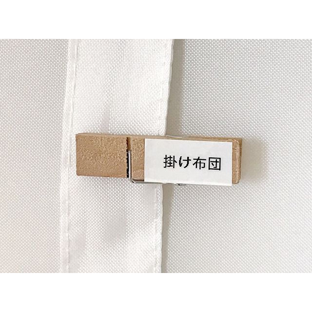 隙間収納アイデア&アイテム⑤寝室9