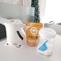 今年は夏に大掃除!「汚れ別」おすすめ洗剤&お掃除方法をご紹介!