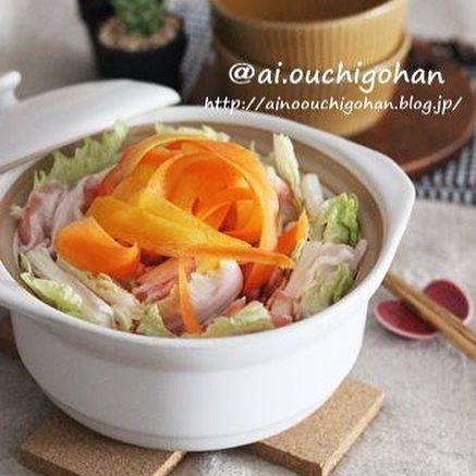 野菜たっぷり一人鍋