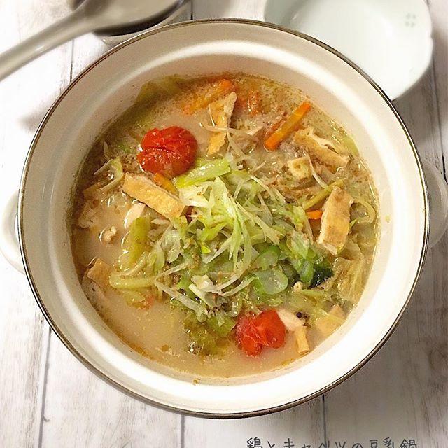 鶏肉とキャベツの豆乳鍋