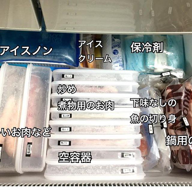 【セリア】シール容器シリーズ2