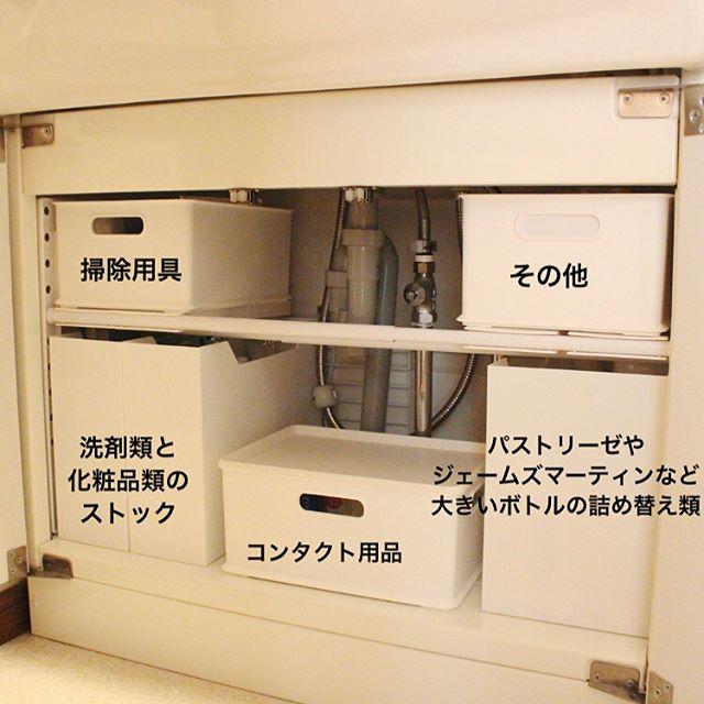 【ニトリ】インボックス2