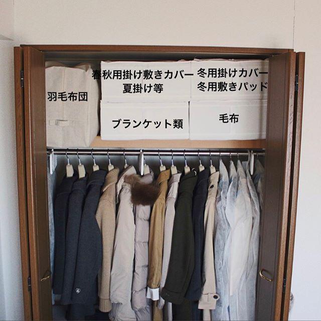2DKの洋服収納8