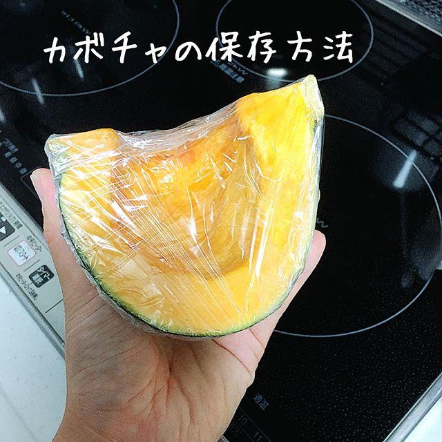 野菜 保存方法6
