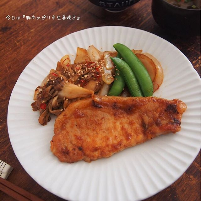 豚肉のピリ辛生姜焼き