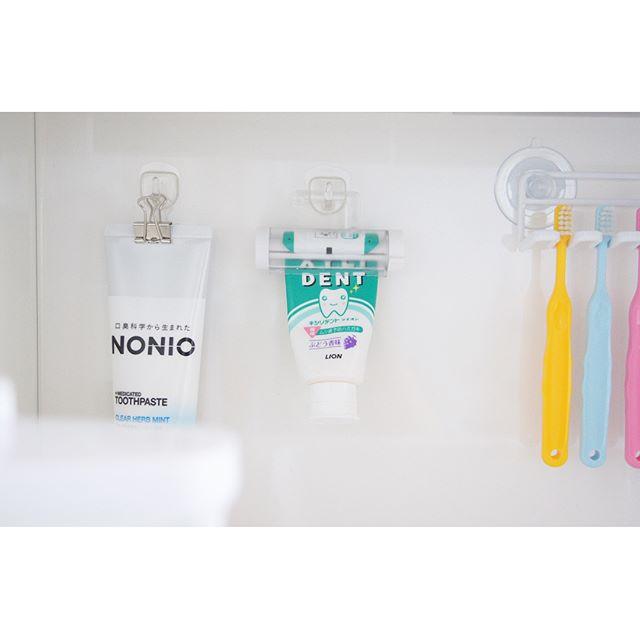 歯磨き粉収納