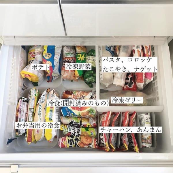 冷蔵庫 収納16