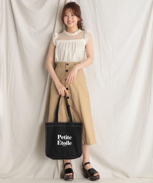 かわいいといえばやっぱりスカート♡3