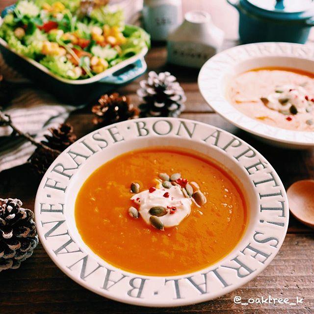 かぼちゃ 簡単料理 スープ5