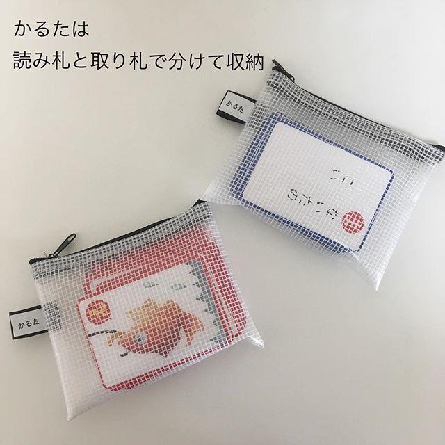 ファスナーメッシュケース【ダイソー】