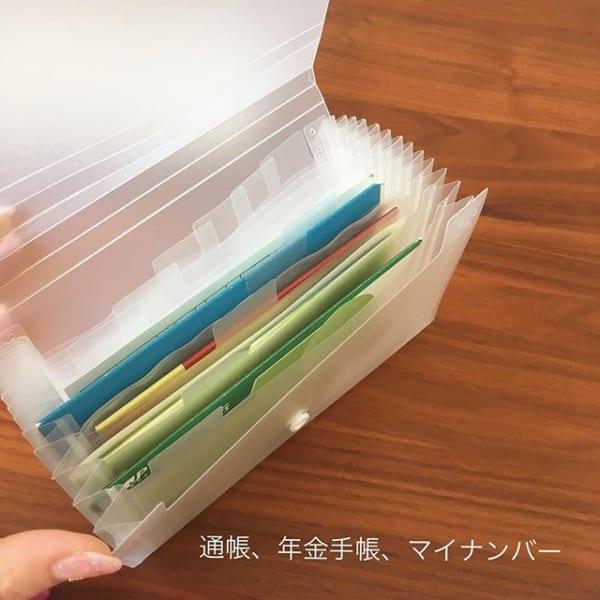 セクションファイル【ダイソー】