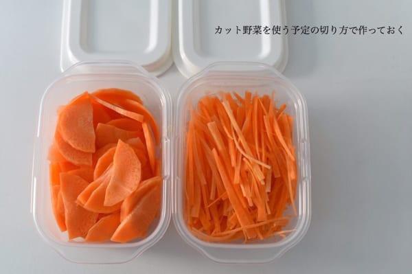 冷蔵庫 収納17