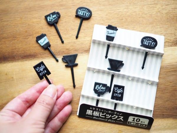 ・「セリア」黒板ピックス 100円(税抜)