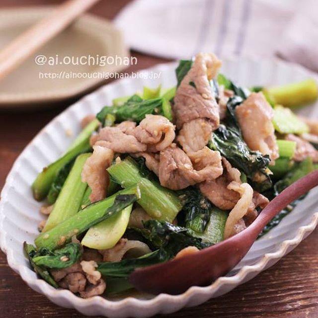 豚肉と小松菜のごま味噌炒め