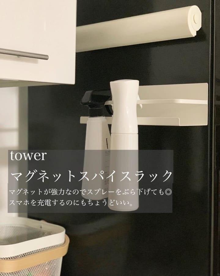 towerのマグネットスパイスラック