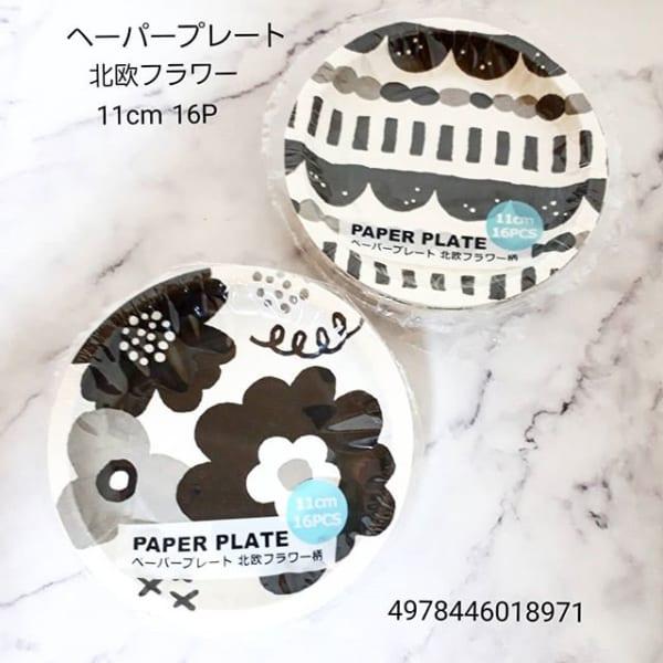北欧フラワーの紙皿
