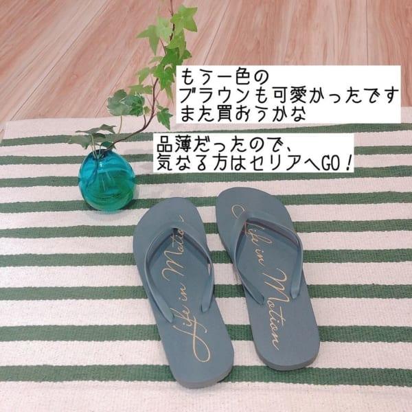 ビーチサンダル【セリア】
