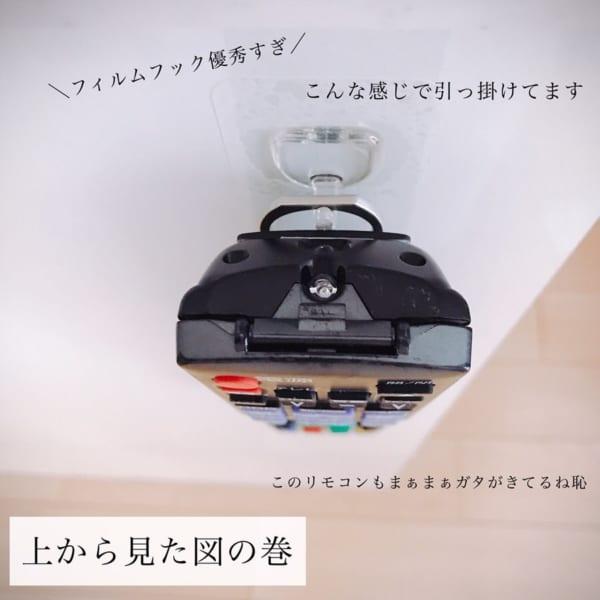 吊り下げリモコン収納【セリア】