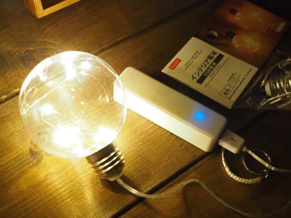 ・「ダイソー」インテリア電球USB電源 各100円(税抜)2