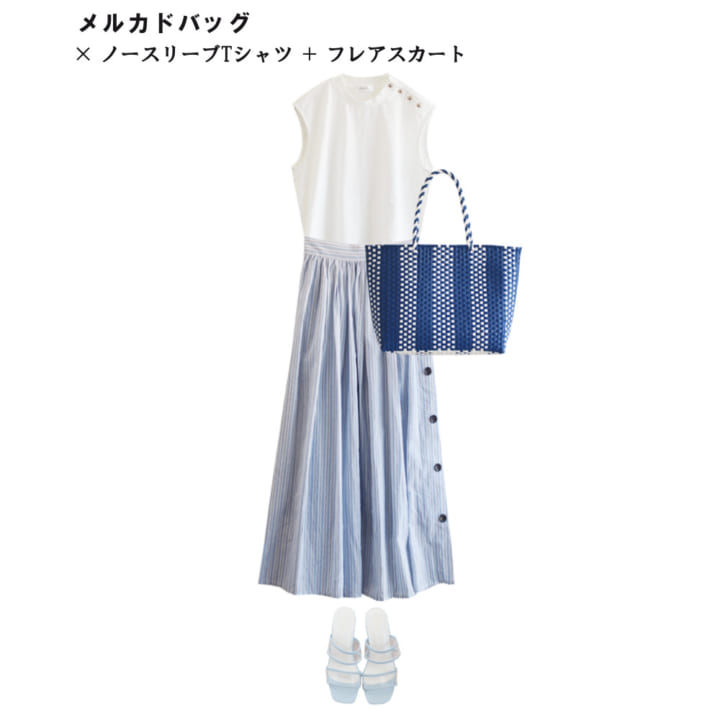 しまむら新作バッグ&コーデ4選2