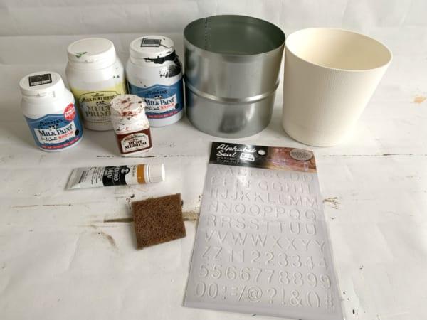 鉢カバー DIY2