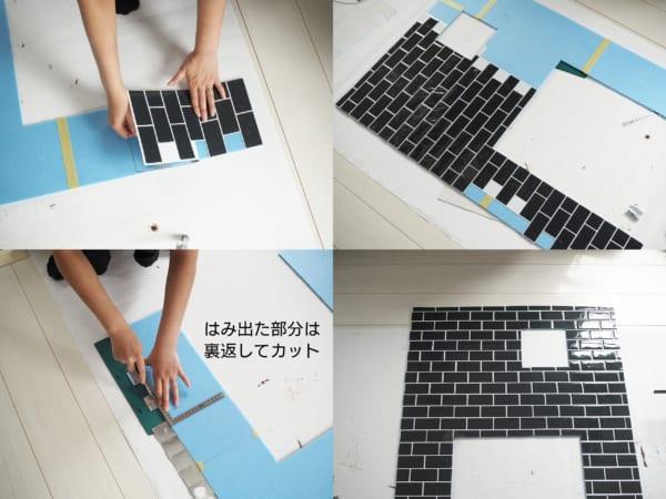 トイレ セルフリフォーム DIY6