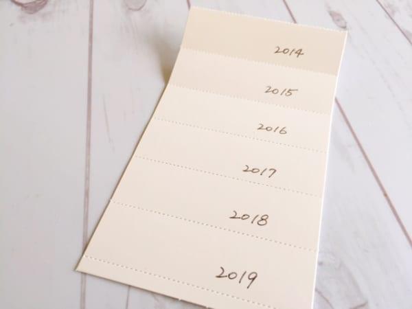 100均グッズを使って書類の整理14
