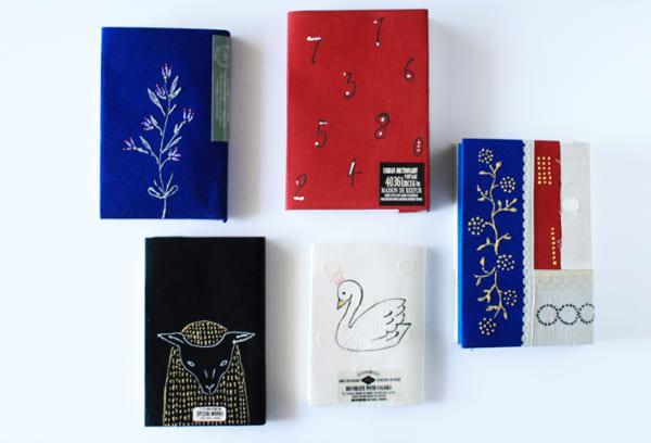 縫わなくてもできる「刺繍風」ブックカバー