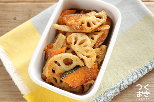 根菜とかぼちゃの甘酢ホッとサラダ