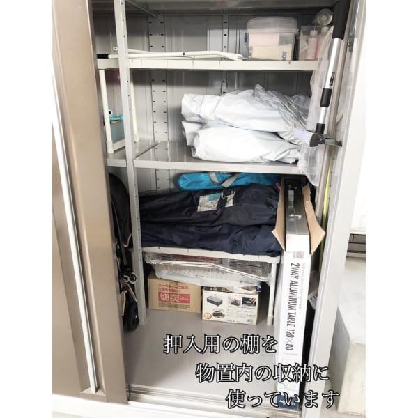 物置の収納術2