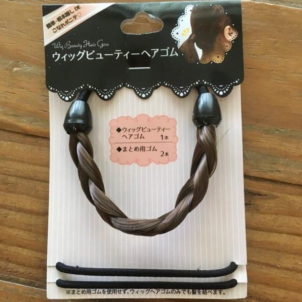 【ダイソー】トレンドヘアの強い味方