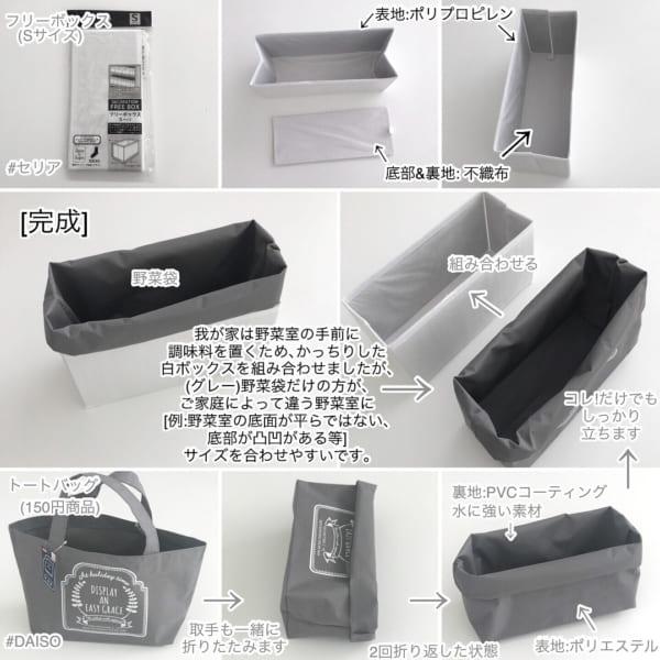 冷蔵庫 収納12