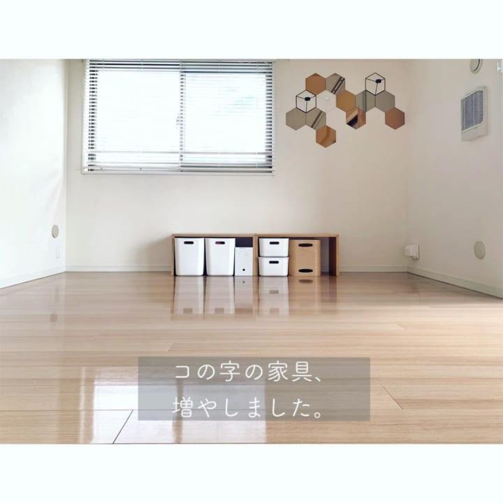 コの字の家具