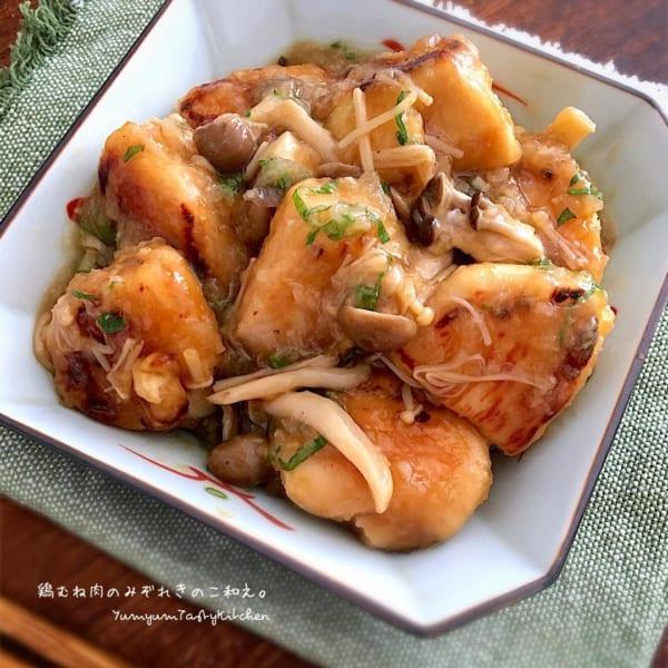 秋 炒め物 焼き物 レシピ2