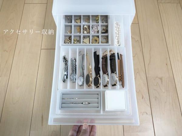 腕時計の収納術14