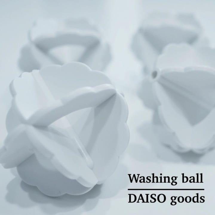 ダイソーの洗濯ボール