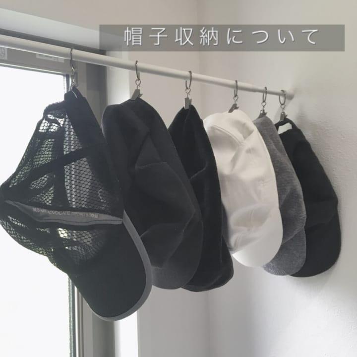 落ちずにノンストレス!帽子収納【キャンドゥ】