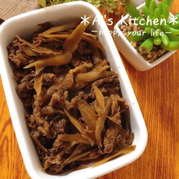 秋野菜《ごぼう》を使ったレシピ