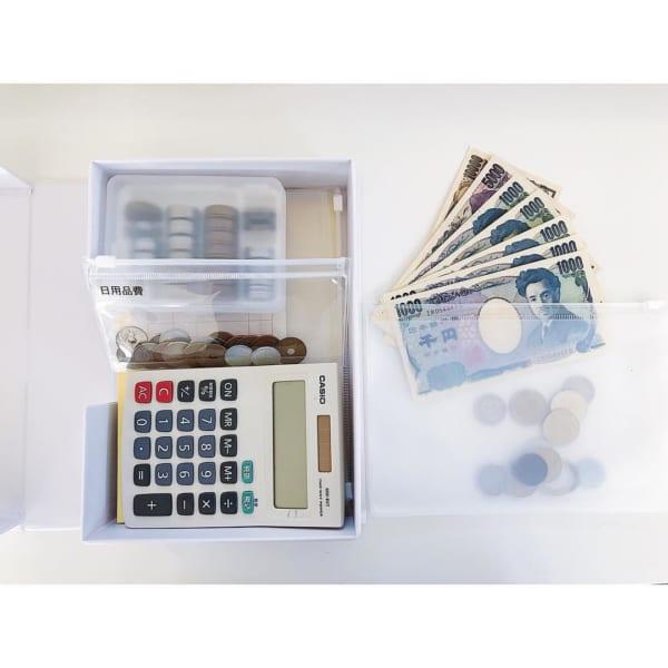 家計管理4