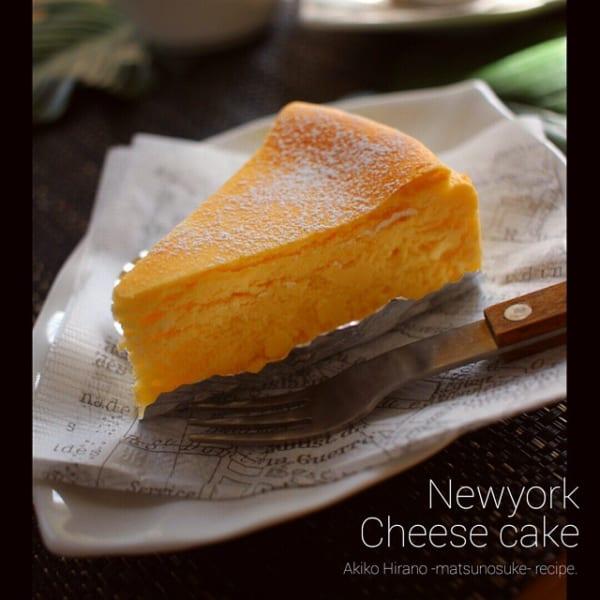 濃厚で美味しいニューヨークチーズケーキ
